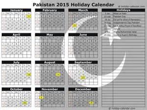 home depot my schedule home depot schedule 2015 2015