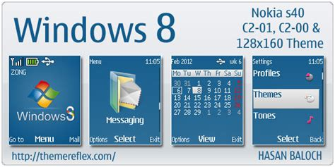 nokia 110 themes windows 8 nokia 110 windows 8 theme images