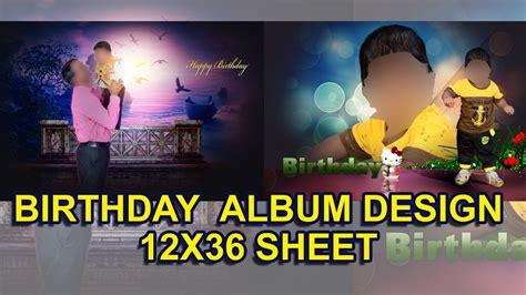 birthday album layout design adobe photoshop tutorial birthday album design 12x36 sheet