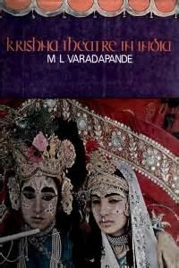 indian history book by krishna reddy pdf free krishna theatre in india antrik ebookstore