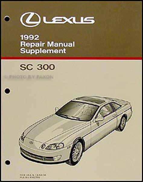 auto repair manual online 1992 lexus ls seat position control 1992 lexus sc 300 ls 400 features manual original