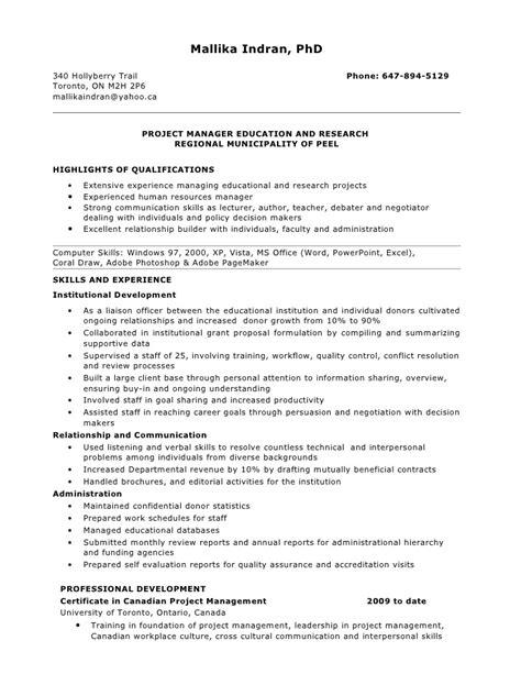 resume templates for retail management brianhans me
