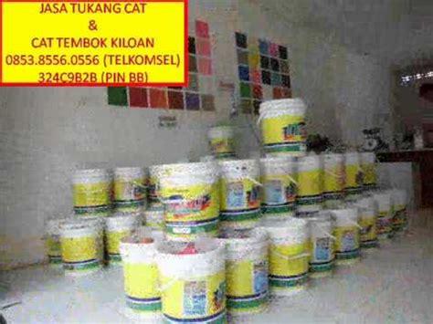 Harga Merk Keep 0853 8556 0556 telkomsel merk cat tembok harga cat