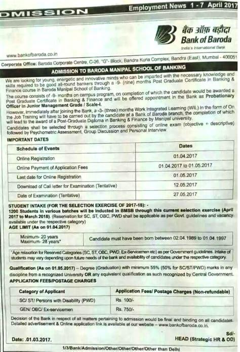 Credit Card Application Form Bank Of Baroda Bank Of Baroda Po Recruit 2017 Bob Probationary