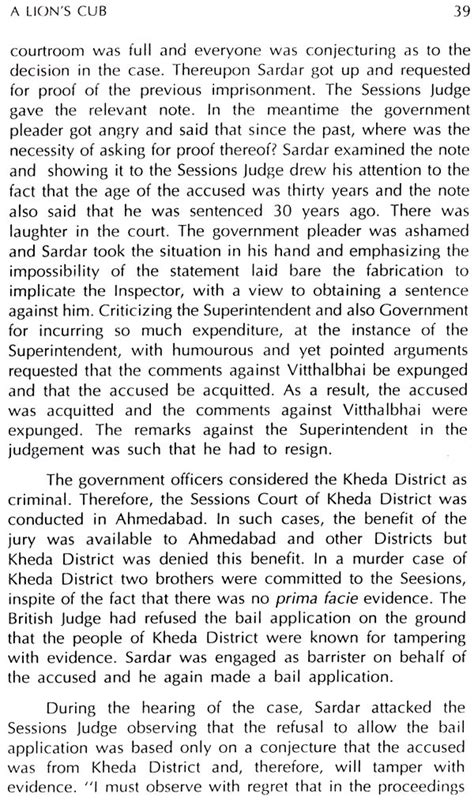 Sardar Vallabhai Patel Essay In Gujarati by Sardar Vallabhbhai Patel