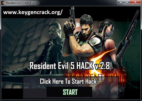 resident evil 5 cheats pc trainer download resident evil 5 trainer cheats hack keycrackdownload