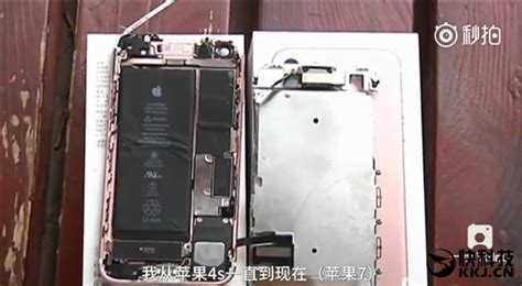 iphone  meledak  wajah pria   digunakan rekam