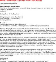 medical practice manager cover letter