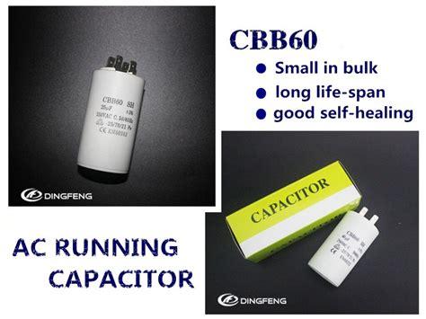ac capacitor design ac capacitor design 28 images 450vac capacitor 10uf ac 250v 60uf motor start capacitor buy