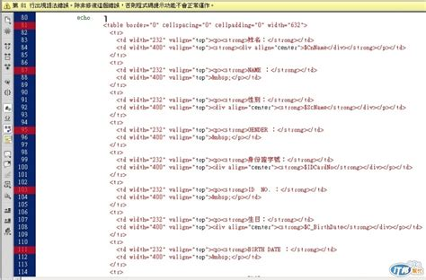 php如何加入html設計好的表單 it 邦幫忙 一起幫忙解決難題 拯救 it 人的一天