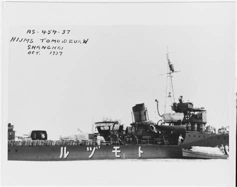 japanese torpedo boats nh 77725 tomodzuru japanese torpedo boat