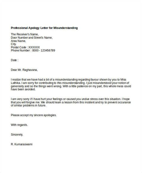 Apology Letter Format For Business Professionally Crafted Business Apology Letter Sle For Misunderstanding Vatansun