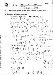 common core weapons of math destruction 171 cherilyn eagar