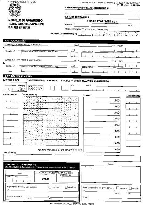 pagamento f23 modello di pagamento f23