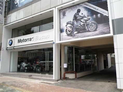 Bmw Motorrad Korea by Bmw Motorrad Busan Showroom Newly Opened In Korea 08 2009
