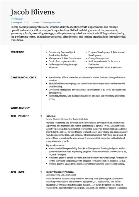 teachers resume model cv exles and template