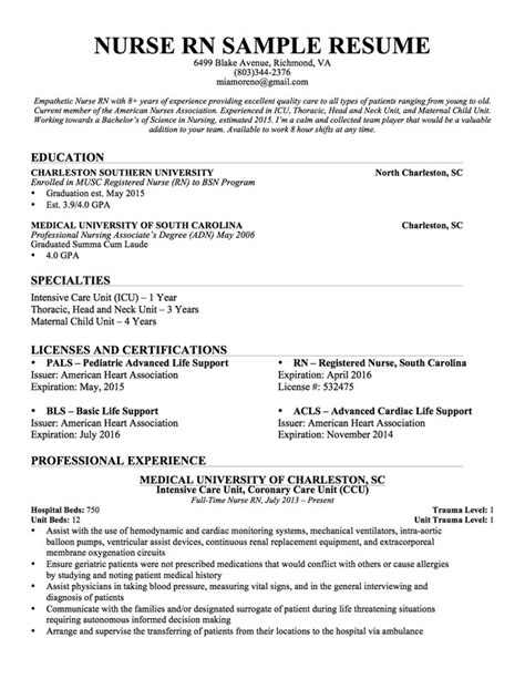 Resume Example: 2016 Free RN Resume Templates RN Resume