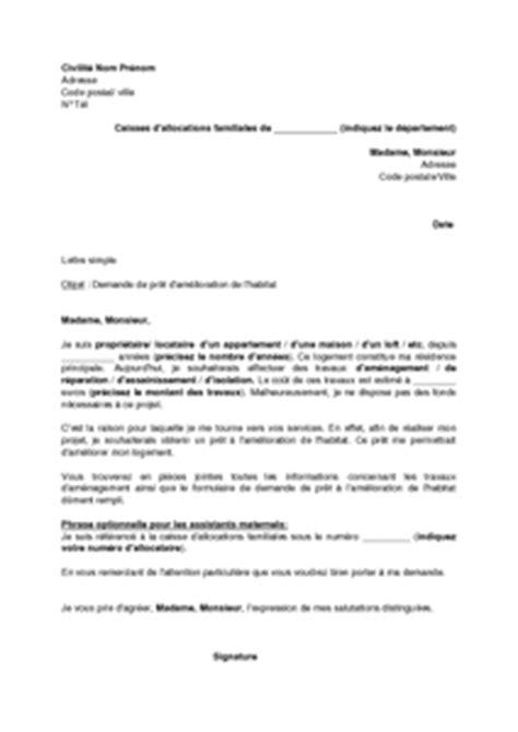 Demande De Prêt Exemple Lettre Application Letter Sle Modele De Lettre De Demande D Un Pret