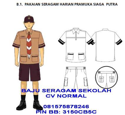 Seragam Sekolah Madrasah jual seragam sekolah murah berkualitas dari sd sai sma toko pakaian jadi terkemuka