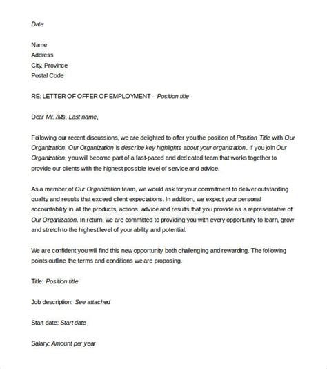offer letter template word documents