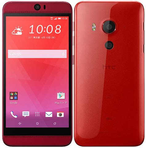 Hp Htc J Butterfly 3 htc j butterfly htv31 announced in japan likely to be htc
