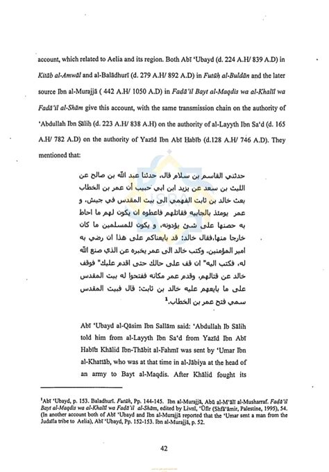 the quran a historical critical the first islamic conquest of aelia islamic jerusalem a critical an