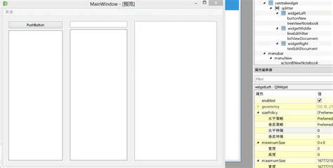 qt layout horizontal stretch qt 中怎样使得控件与 界面等比例变化 linqiaozhou 博客园