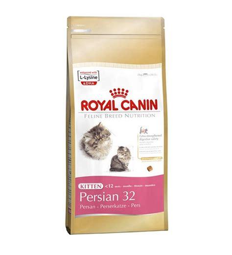 Royal Canin Kitten 1 Kg royal canin persa kitten bulto de 1 3 kg 285 00 en mercado libre