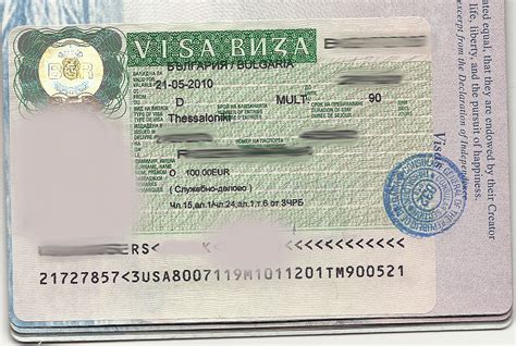 How To Get A Visa - how to get bulgaria tourist visit visa from london