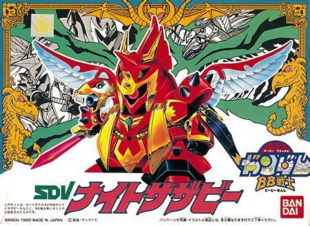 Bb 26 Musha Zeta Gundam Item amiami character hobby shop bb senshi