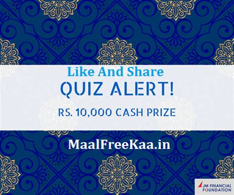 Online Quiz Contest For Money Win - 3 simple answer to win cash prize worth rs 10k free sles daily free giveaways