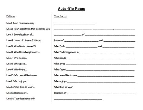 biography and autobiography lesson plans 5th grade autobiography poem 5th 6th grade pinterest poem