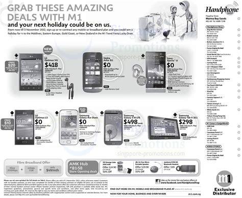 Handphone Lg L5 handphone shop lg optimus vu l5 nokia asha 311 sony xperia u samsung galaxy ace duos s iii