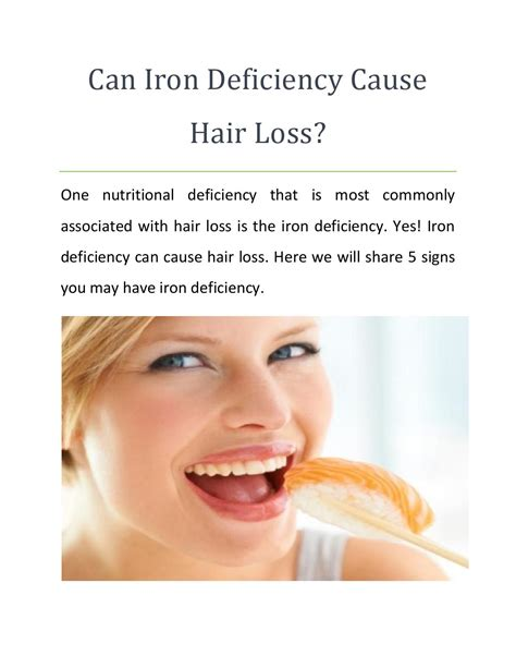 what cause hair loss all about hair loss can iron deficiency cause hair loss by hair transplant