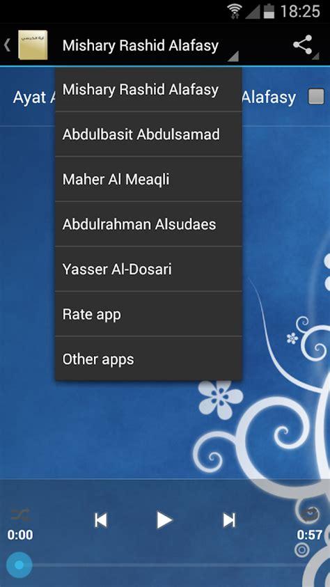 download mp3 ayat kursi stafa ayat al kursi mp3 android apps on google play