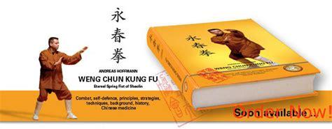 Wing Chun Books A C The Wing Chun Archive Ving Tsun