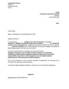 exemple gratuit de lettre recours devant commission
