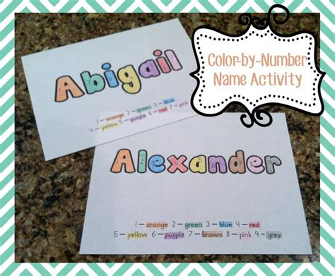 kindergarten activities names first day of school first day of school activities