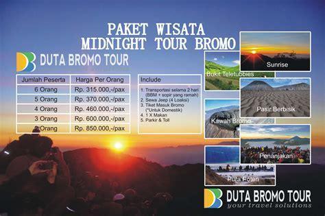 Duta Bromo Tour » Paket Wisata Midnight Tour Bromo