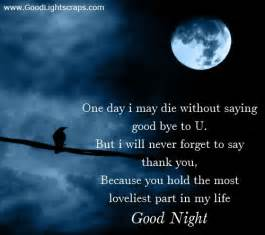 good night scraps good night wishes orkut myspace