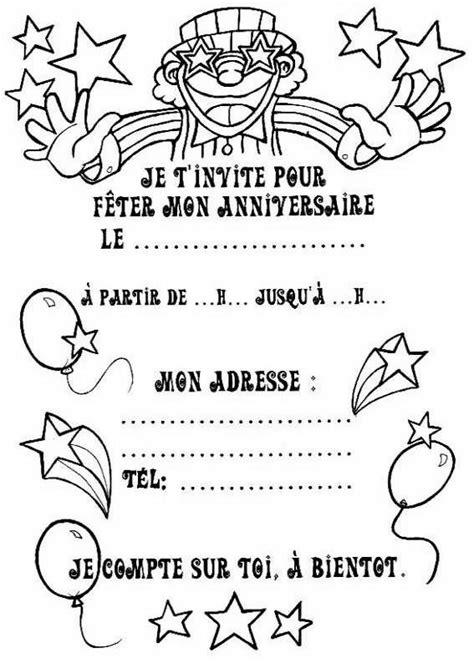 Dessin Et Coloriage D Anniversaire Pour Enfant 224 Imprimer S Dessin Coloriage Reine Des Neiges A Imprimer GratuitementL