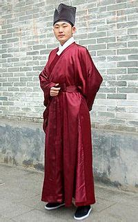 daopao also called xingyi its name means robe of