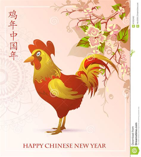 new year animals rooster horoscope 2017 year of the rooster autos