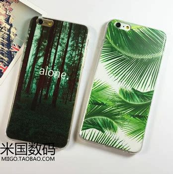 Softcase Blink Iring Geomatric Soft Cover Casing Iphone 7 Plus alone forest big flower leaf cover for apple iphone 6 silicone 6 series soft