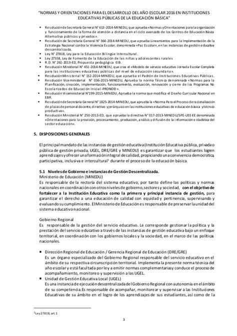 normas para inicio del ao escolar 2016 norma tecnica del inicio del ao escolar 2016 directiva del