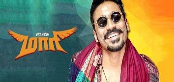 Maari Theme Ringtone | maari bgm theme music ringtones