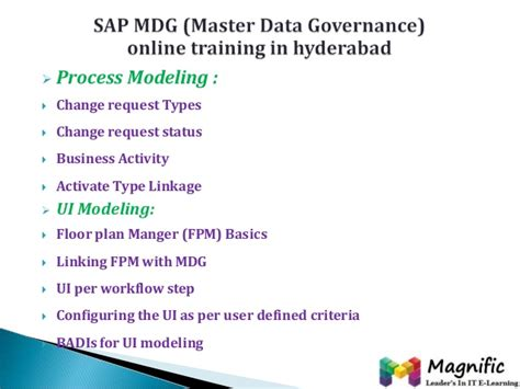 sap trex tutorial sap mdg master data governance online tutorial