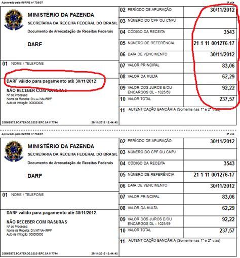 receita federal irpf 2016 darf receita federal irpf 2016 darf saiba como recuperar o