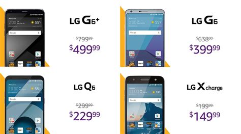prime on android phone lg android phones now available via prime exclusive program
