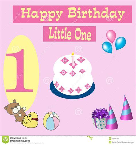 One Year Birthday Card Happy Birthday Card 1 Year Old Royalty Free Stock Photo